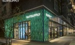 Suitsupply aims to make waves in Austin market